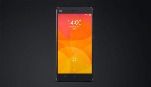 iphone5svsmi4-6
