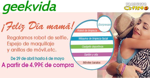 Geekvida Feliz Dia Mamá