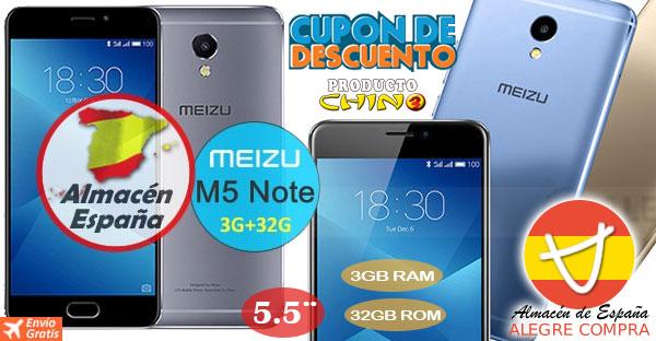 Meizu M5 Note 3GB RAM Alegrecompra Almacén España