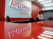 Aliexpress la plataforma preferida de los chilenos desde el 2016