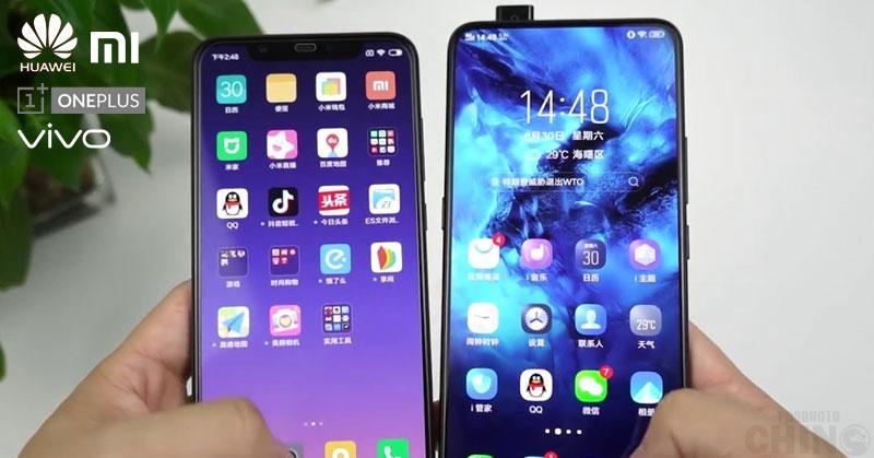 China cerró 2019 con caída en exportaciones de teléfonos inteligentes