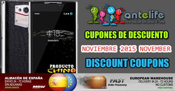 CUPONES DE DESCUENTO INTERFLORA NOVIEMBRE 2019